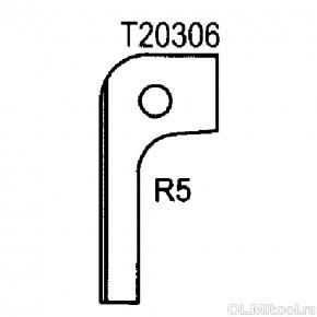 Нож радиусный R5 (T20306) ROTIS 744.T20306